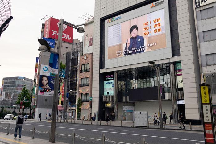 強制力あるロックダウンは必要か?初動失敗を認めず「不要不急」で日本経済を壊す医療行政の闇=原彰宏