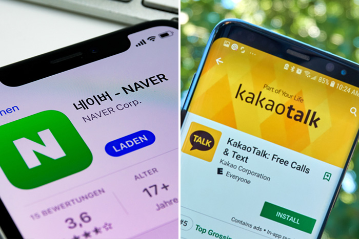 韓国も巨大IT企業規制へ。NAVER・カカオ株の急落を日本の投資家が警戒すべき理由