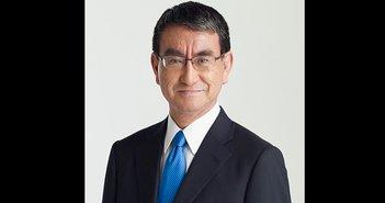 """河野太郎""""新首相""""ならアベ疑惑が明るみに?総裁選が派閥を破壊、安倍vs二階の代理戦争へ=斎藤満"""