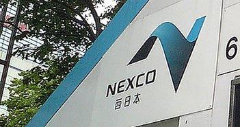 プロ野球・鳥谷選手スポンサーも架空取引に関与?NEXCO西日本への蓄電池納入騙る会社破産の裏=山岡俊介