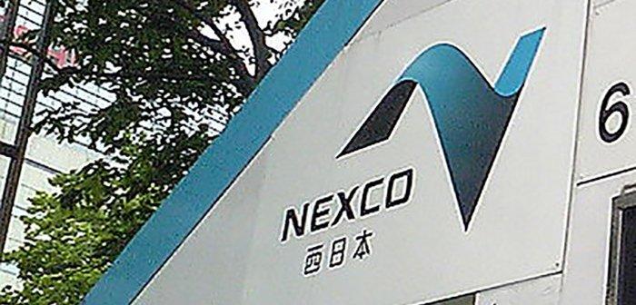 210917_nexco_eye