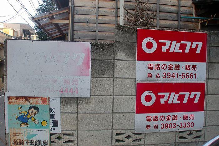NTT、環境債3000億円発行の報道に「それより電話加入権のカネ返せ」の声続々。有料レジ袋廃止派多数ほか「エコより家計」の世論が浮き彫りに