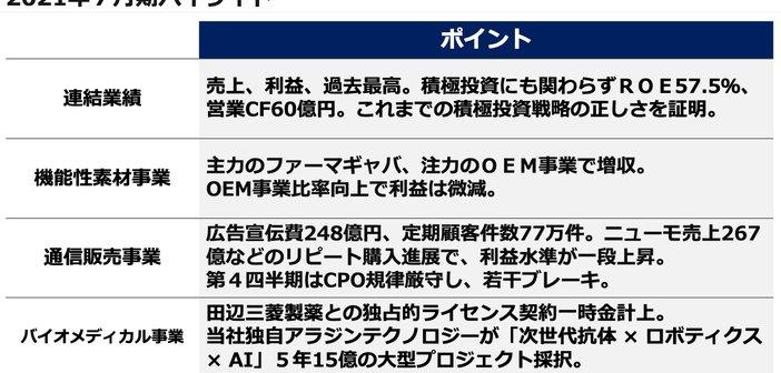 LmCDB8Sps4QTUVWE1qvXEe.jpg