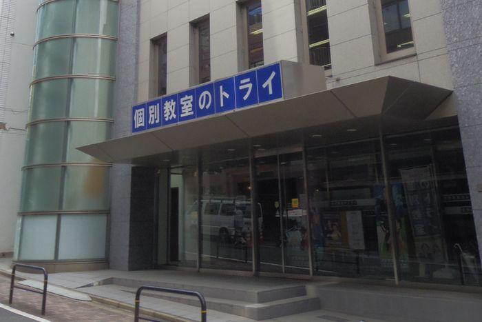 「家庭教師のトライ」英ファンドが1100億円で買収へ。「少子化で大丈夫か」元講師から懸念の声も、実はお買い得?上場即売却を狙って買われる日本企業