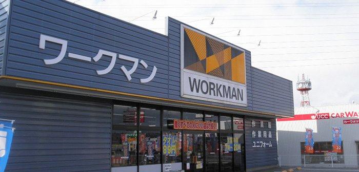 211013_workman_eye