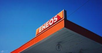 ガソリン価格高騰、エネオス株は買いか?配当利回り4.8%、オワコン石油業界をどう見るか=栫井駿介