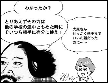 o-vol.35-11_1