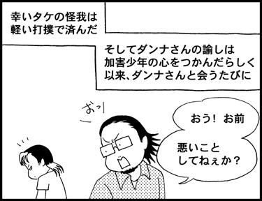 o-vol.35-12_1