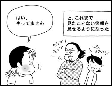 o-vol.35-13_1