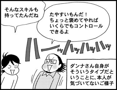 o-vol.35-14_1