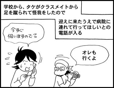 o-vol.35-1_1