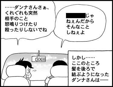 o-vol.35-2_2