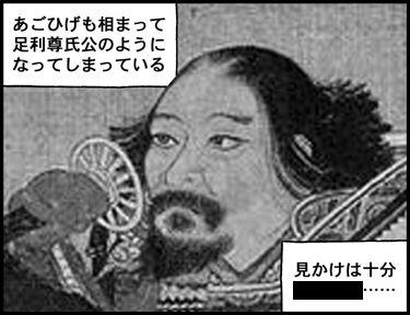 o-vol.35-3_2