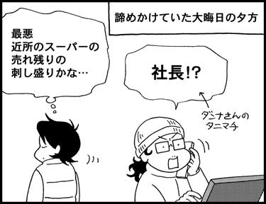 o-vol.45-3