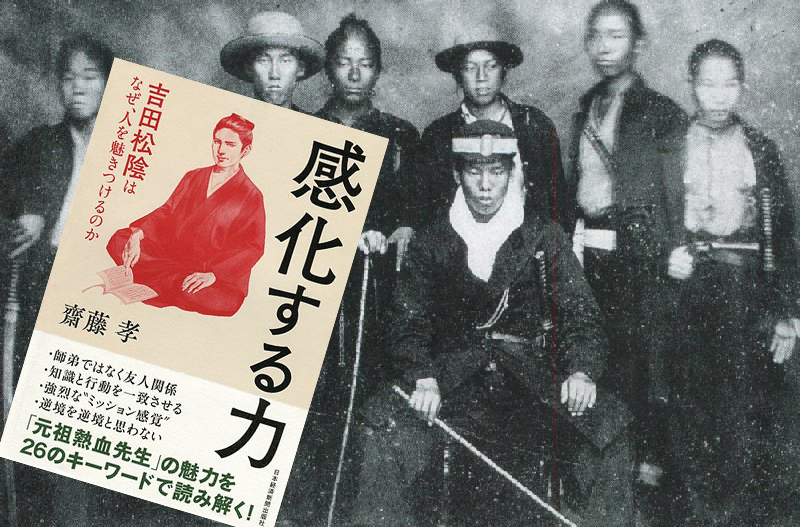 【今日の3分間書評】吉田松陰は弟子にも愚痴をこぼす人間臭い人物だった