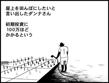 o-vol.29-1