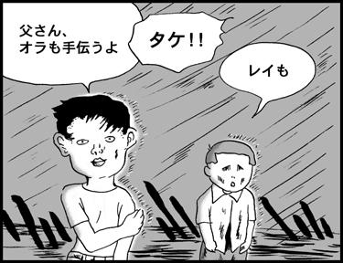 o-vol.29-11