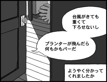 o-vol.29-15