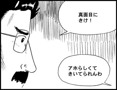 o-vol.29-3