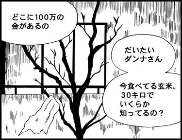 o-vol.29-4