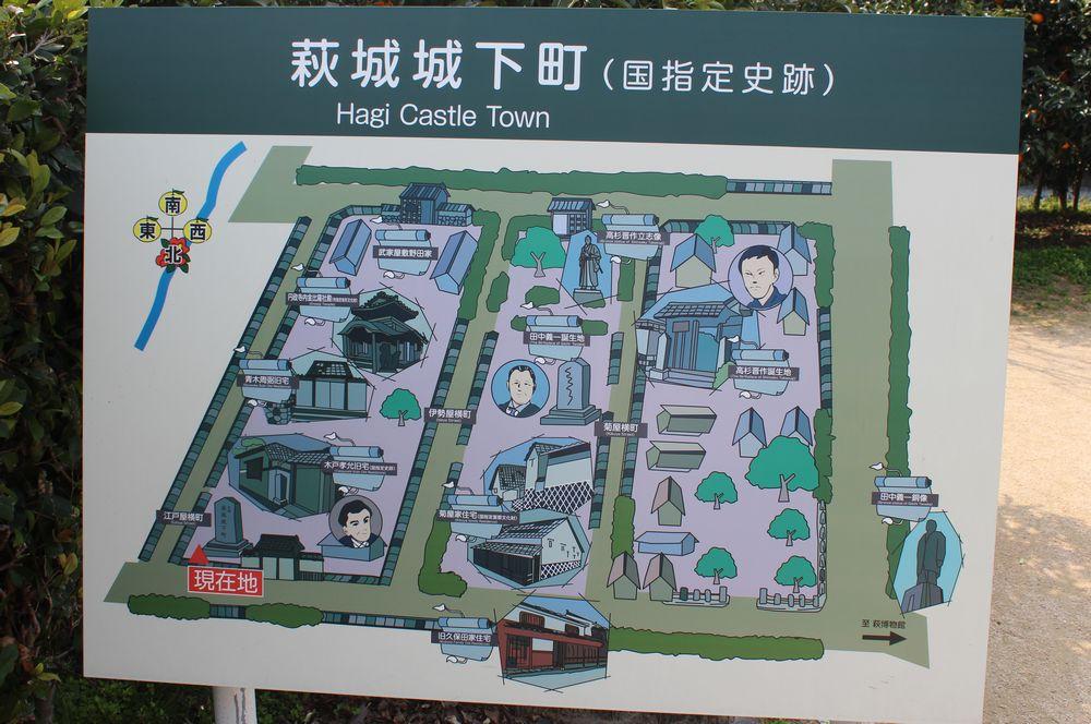 街角のイラストマップ