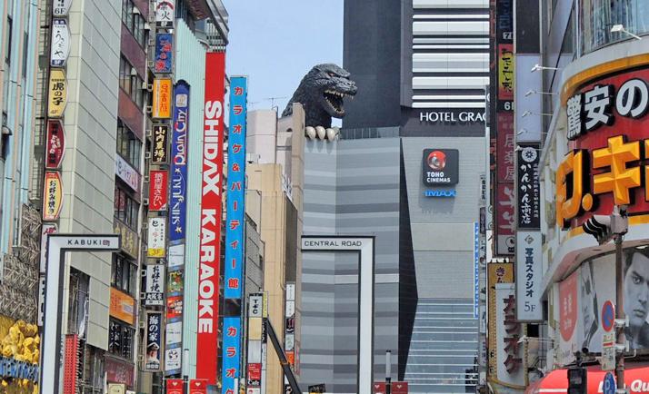 ゴジラが新宿を襲撃? 噂の映画館・TOHOシネマズ新宿を徹底レビュー