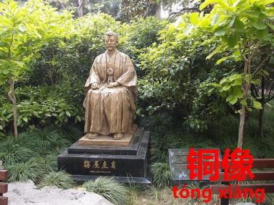 【超意外】あの中国に日本人の銅像が?孫文を支えた梅屋庄吉の功績