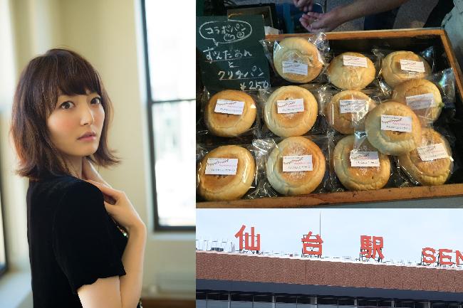 花澤香菜、ツアーファイナルで感極まる。仙台公演・日帰り弾丸レポート