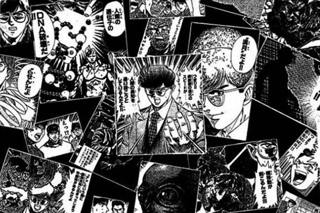 7月13日はオカルト記念日!伝説の漫画『MMR』で学ぶ現代オカルト最前線