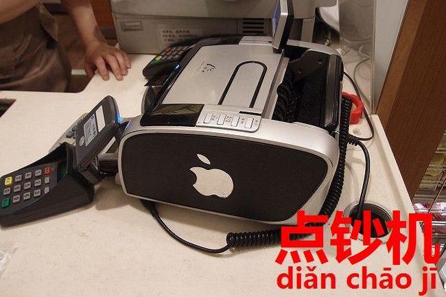 中国の日常。偽札をチェックする機械に、偽物のロゴを入れる驚きの新製品を発見
