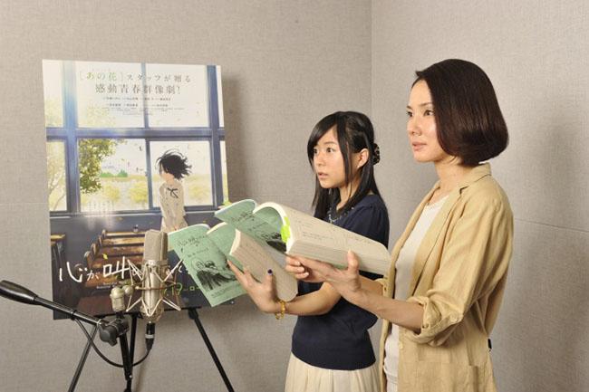 写真奥:水瀬いのりさん 写真手前:吉田羊さん(C) KOKOSAKE PROJECT