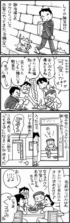 vol.176-1-入稿