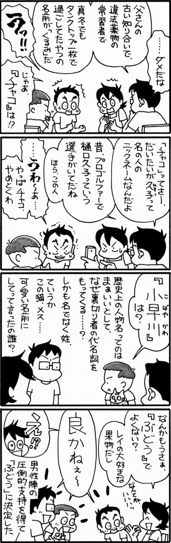 vol.176-2-入稿