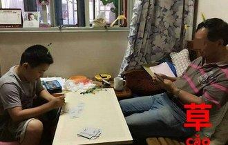 中国人の頭から草生えた?上海で流行の奇妙な「萌え文化」
