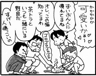 oohara20151025