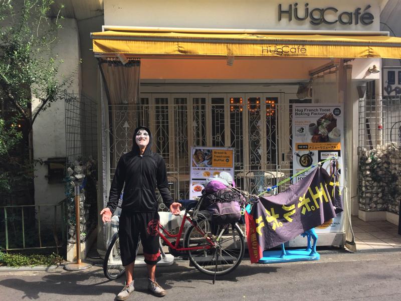 オサレな店の前を汚す大魔王のボロボロママチャリ