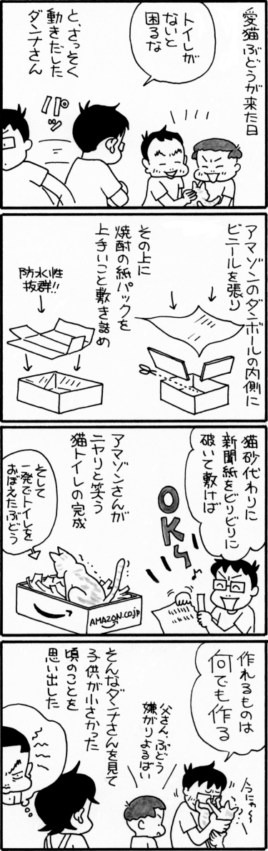 vol.177-1-入稿