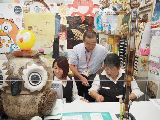 下井阪簡易郵便局は仲睦まじい親子3人による家族運営。