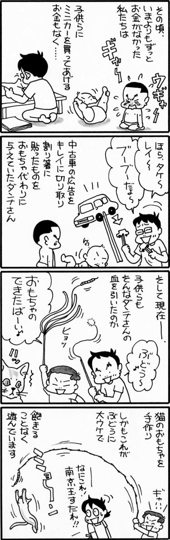 vol.177-2-入稿