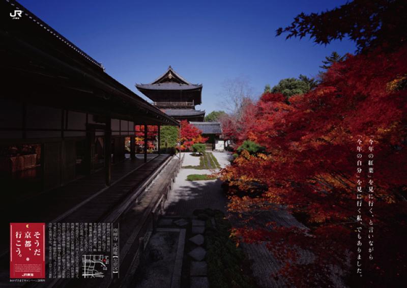 2013_autumn copy