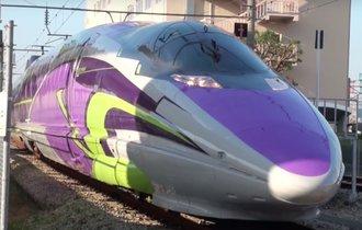 『エヴァ新幹線』運行スタート! パイロットは碇シンジだった?