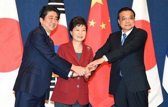 日本の圧勝に終わった日中韓首脳会談と、茶番に終わる中台首脳会談