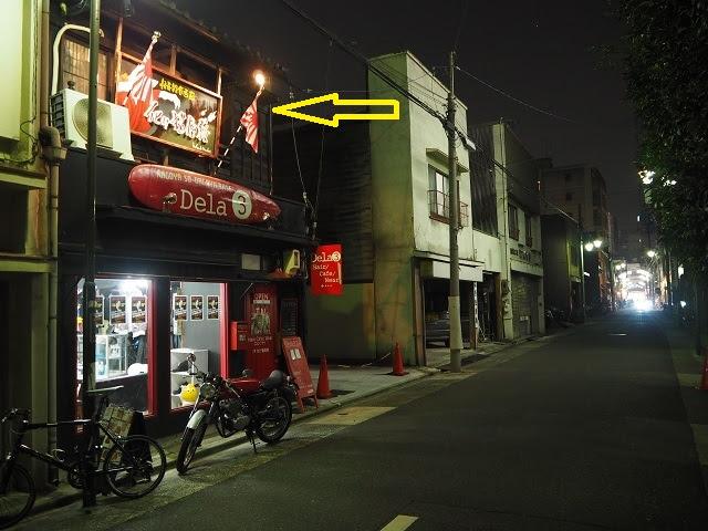 商店街のはずれの、さらに2階部分が会場。