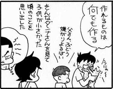 oohara20151109