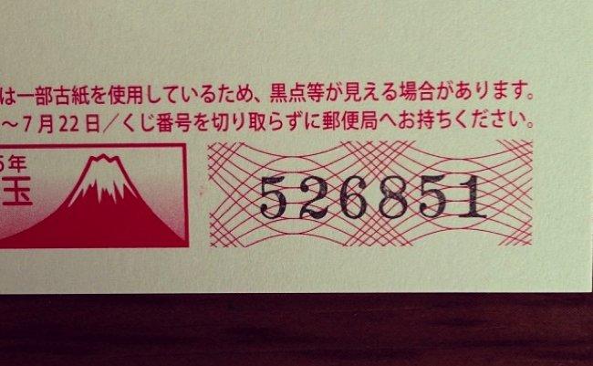 _(8328969830) copy