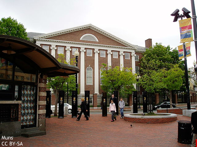 Harvard_University.jpg