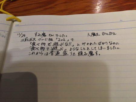 IMG_0058 copy