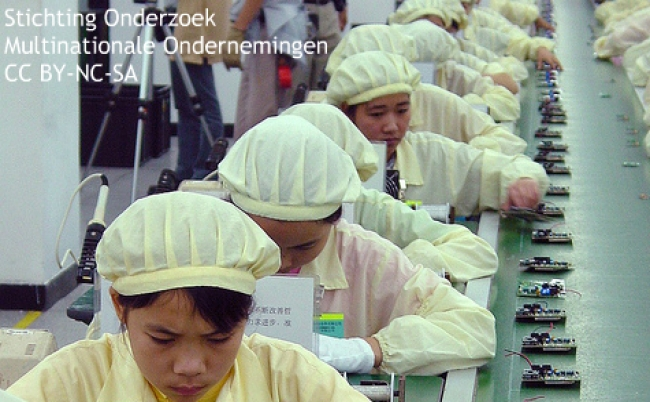 chinese_factory