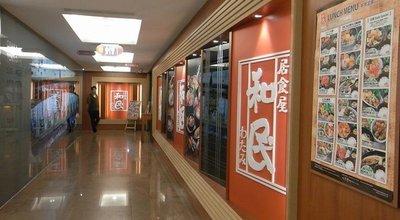 HK_TST_Canton_Road_新太陽廣場_Sun_Arcade_和民_Watami_Japanese_style_restaurant