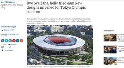 guardian_article_tokyo_stadium.jpg
